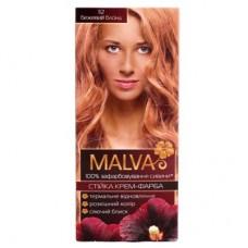 Мальва 112 Бежевий блонд