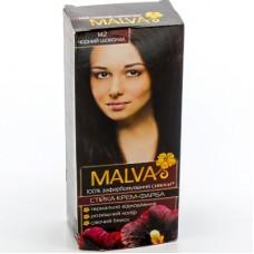 Мальва 142 Чорний шоколад