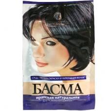 Басма Іранська