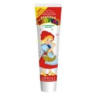 Ефект Дитячий крем «Червона шапочка»  44мл