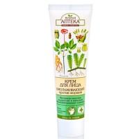 Зелена аптека крем для обличчя «Омолоджуючий» 100мл