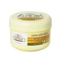 Зелена аптека крем для обличчя «Паростки пшениці» 200мл