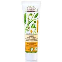 Зелена аптека крем для обличчя «Відновлюючий» 100мл