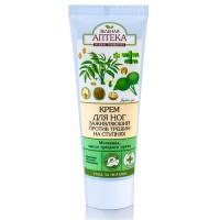 Зелена аптека крем для ніг загоюючий проти тріщин 75мл