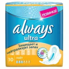 Always Ultra Light 3к.