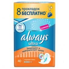Always Ultra Normal Plus Quatro 4к.