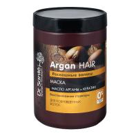 "Dr.Sante Argan Hair Маска ""Розкішне волосся"" 1000мл"