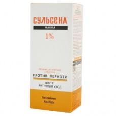 Сульсена Паста 1% 75мл
