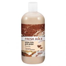 Fresh Juice гель для душу Тірамісу 500мл
