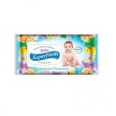 Superfresh Baby вологі серветки клапан 72шт.