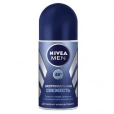 Nivea MEN кульковий дезодорант – антиперспірант Екстремальна свіжість 50мл
