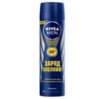 Nivea MEN спрей дезодорант – антиперспірант Заряд блискавки 150мл