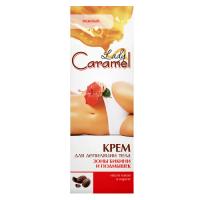 Caramel Крем для депіляції зони бікіні і пахв 5845601b77e36