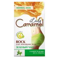 Caramel Віск для депіляції тіла зелений чай 60cc89836cd10