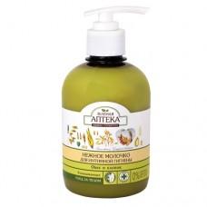 Зелена аптека молочко для інтимної гігієни Овес і Бавовна