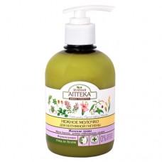 Зелена аптека молочко для інтимної гігієни Жіночі трави