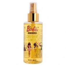 Bi-Es Barbie Iconic Inspiring Crushin' Limits Ароматизована вода для тіла 150 мл