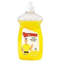 """Чистюня рідина для миття посуду """"Лимон"""" 500мл"""