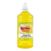 """Чистюня Економ рідина для миття посуду """"Лимон"""" 1000мл"""